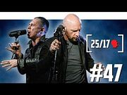 25/17 - о популярности рэпа и премии «Чартова Дюжина»