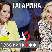 """Полина Гагарина: о """"Евровидении"""", """"Голосе"""", """"Сингере"""", """"Фабрике звёзд"""" и зачем всё это нужно"""