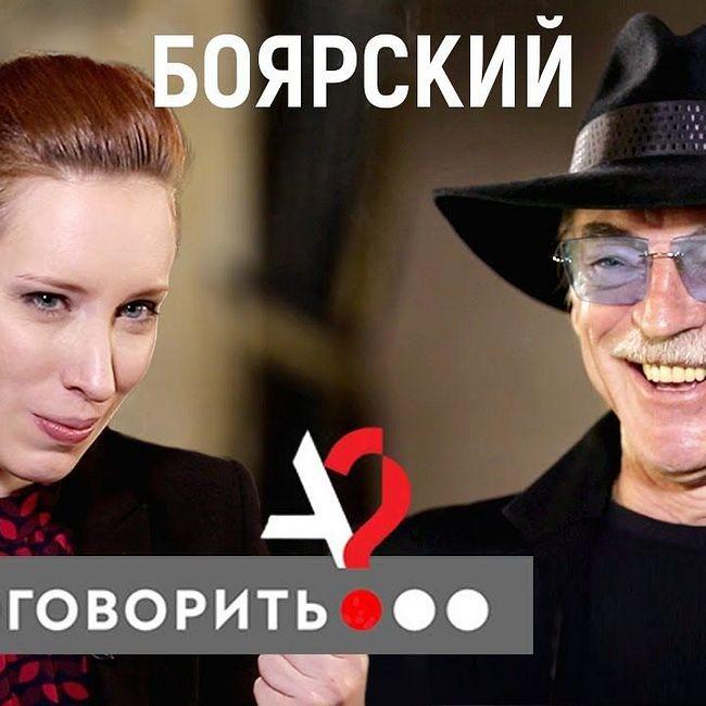 Михаил Боярский впервые видит Instagram, пьёт коктейль «Боярский», слышит про зарплату Сечина