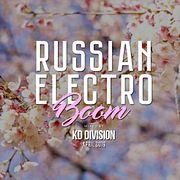KD Division @ Russian Electro Boom (April 2019)