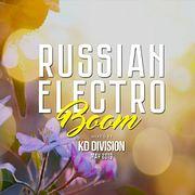 KD Division @ Russian Electro Boom (May 2019)