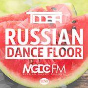 TDDBR - Russian Dance Floor #049 [MGDC FM - RUSSIAN DANCE CHANNEL]