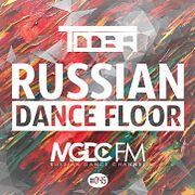 TDDBR - Russian Dance Floor #045 [MGDC FM - RUSSIAN DANCE CHANNEL]