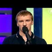 КВН Разминка с мастерами - 2012 премьер лига вторая 1/4