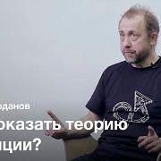 Великое закрытие реликтовых гравитационных волн Олег Верходанов