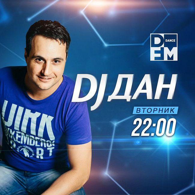 DJ ДАН на DFM 05/03/2019