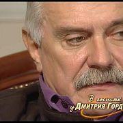 Михалков о том, уводили ли у него женщин, и уводил ли он сам