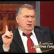Жириновский о возможном распаде России