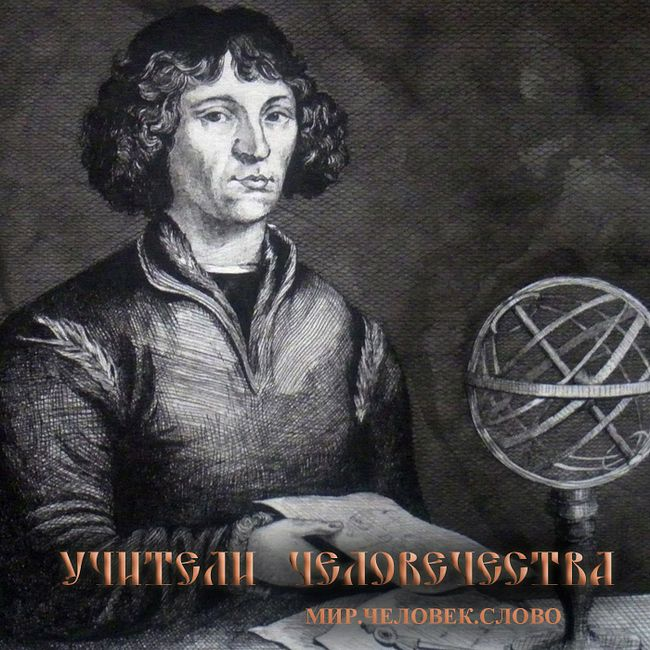 Кирилл Иерусалимский