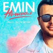 Emin feat. DJ Peretse - Нежная