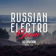 KD Division @ Russian Electro Boom (August 2018)