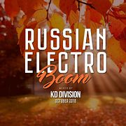 KD Division @ Russian Electro Boom (October 2018)