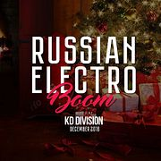 KD Division @ Russian Electro Boom (December 2018)