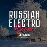 KD Division @ Russian Electro Boom (February 2018)