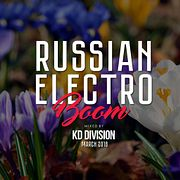 KD Division @ Russian Electro Boom (March 2018)