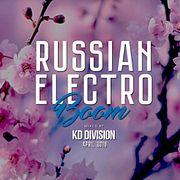 KD Division @ Russian Electro Boom (April 2018)
