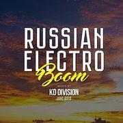 KD Division @ Russian Electro Boom (June 2018)