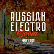 KD Division @ Russian Electro Boom (November 2017)