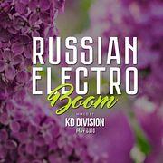 KD Division @ Russian Electro Boom (May 2018)