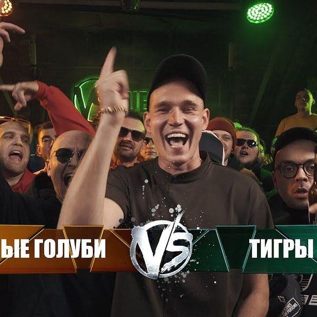 VERSUS: FRESH BLOOD 4 (Династ / Palmdropov / Пиэм VS Браги / Vityabovee / Paragrin) Финал