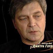 Невзоров: В 93-м на оборону Белого дома я вел к Москве остатки рижского ОМОНа и чеченцев