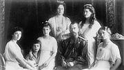 СК рассекретили результат экспертизы по делу о расстреле царской семьи