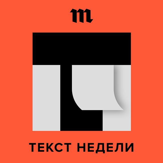 Фронтмен карантинныхмер. Как Сергей Собянин боролся скоронавирусом вМоскве, авитоге испортил имидж иотношения сПутиным