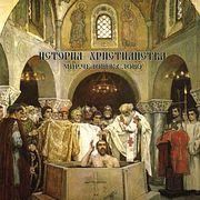 XX век - Патриарх Московский и всея Руси Пимен