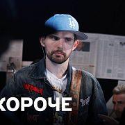 Noize MC о поколении, выходящем на митинги, о Навальном и том, как он сам не прогнулся под систему