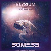 Sunless - Elysium # 052: Ты веришь в сны?