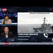 Гордон и Невзоров о возможном нападении России на Украину