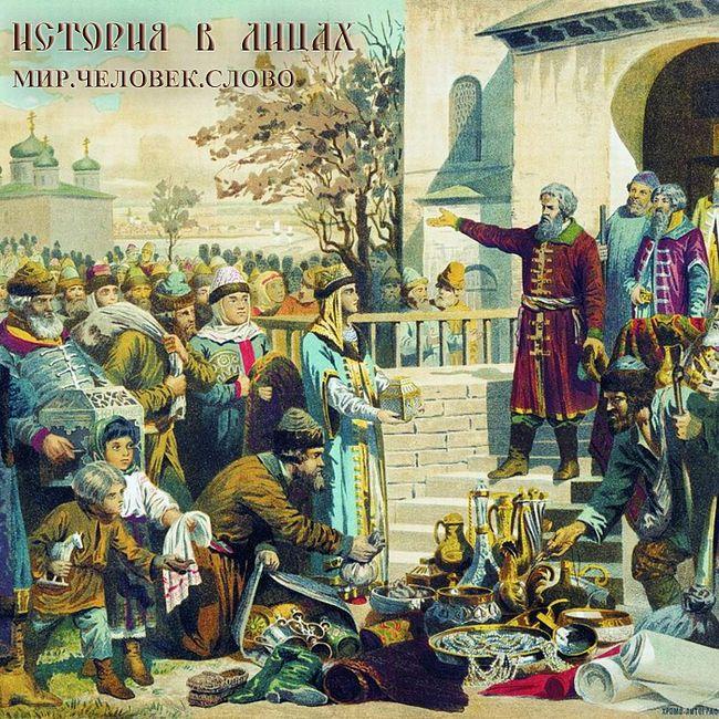 Климент Тимирязев