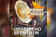 И через 100 лет русский композитор Свиридов