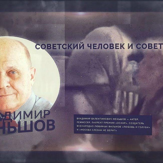 """Трейлер третьего фестиваля """"Цифровая История"""""""