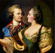 Екатерина Великая: еёфавориты. Продолжение списка