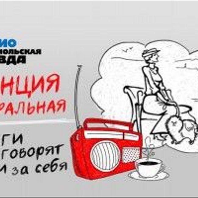 """Николай Гоголь. """"Старосветские помещики"""""""
