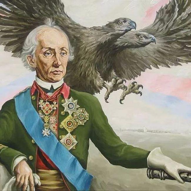 Полководец Александр Суворов— каким онбыл? (035)