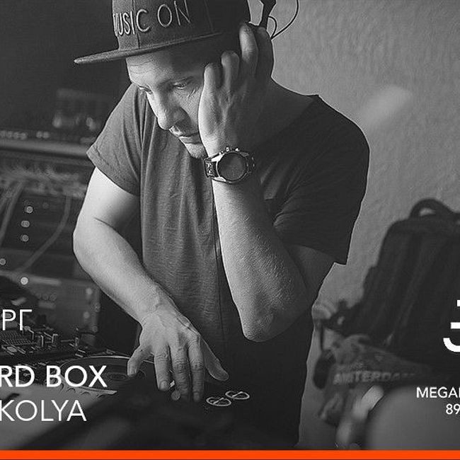 Kolya - Rekordbox @ Megapolis 89.5 FM 17.01.2020 #895