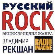Рок-герои 80-х— Виктор Цой (020)