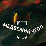 Великая Октябрьская революция и Майдан: чем они похожи?