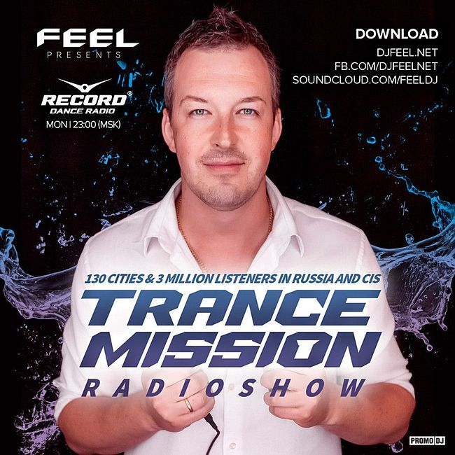 DJ Feel - TranceMission [MOTION SOUND & COSMIC GATE Guest Mix] (11-02-2019)