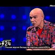 Сергей Мазаев: «Цой был толковый парень»