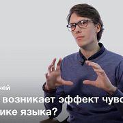 Метакогнитивные процессы в психологии — Иван Иванчей