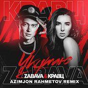 Zabava & Кравц - Укутаю (Azimjon Rahmetov Remix)