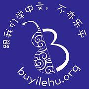 Синоликбез - Про новый год в Китае