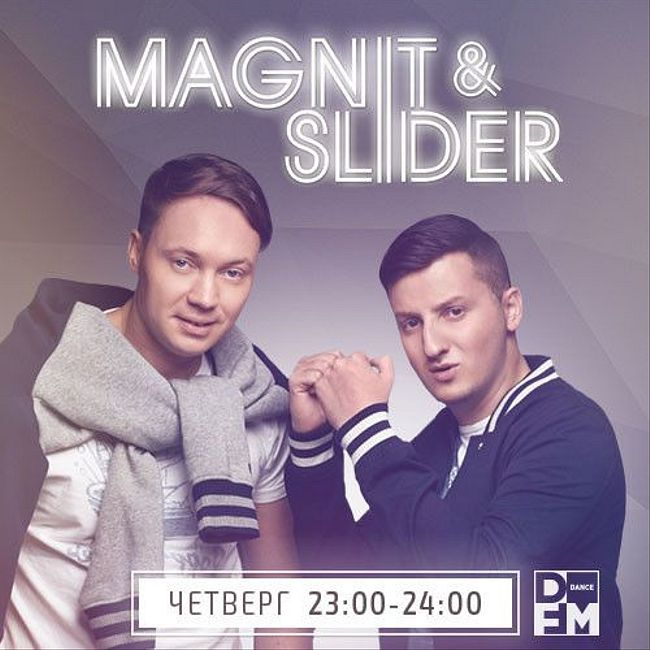 SLIDER & MAGNIT на #DFM выпуск 059 01/03/2018