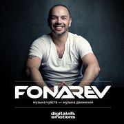 Fonarev - Digital Emotions #564