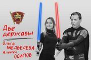 Насколько легко найти личную информацию о россиянах и американцах в интернете
