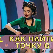 Точка g Виктории Булитко 18+ | Дизель шоу новинки 2017 Украина