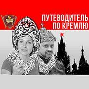 Тайна царской башенки напротив Василия Блаженного